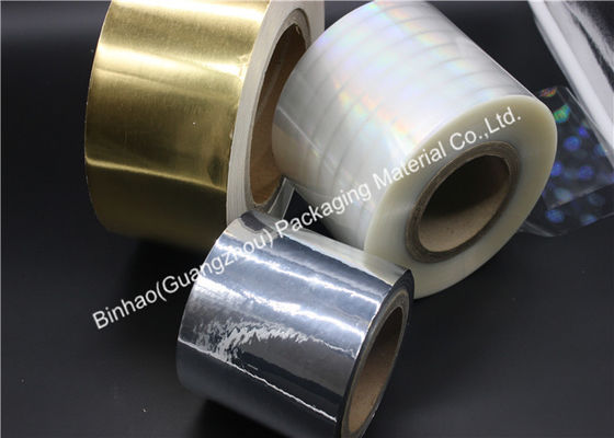الصين Pressure Sensitive Laminating BOPP Packaging Film PVDC Coated Great Flexibility المزود
